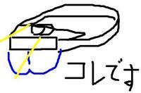 ファイル 108-1.jpg